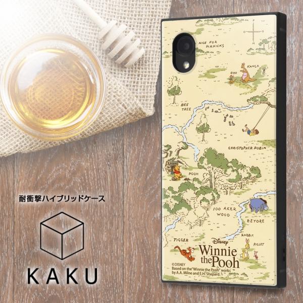 Galaxy A52 5G 関連商品が公開されました!