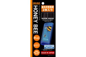 【HONEY BEE® SoftBank 101K/HONEY BEE® WILLCOM WX06K】高光沢防指紋保護フィルム 2枚入