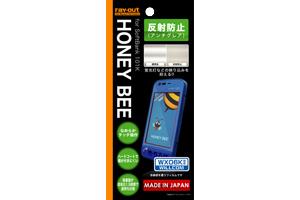 【HONEY BEE® SoftBank 101K/HONEY BEE® WILLCOM WX06K】反射防止保護フィルム(アンチグレア) 1枚入