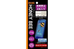 【HONEY BEE® SoftBank 101KHONEY BEE® WILLCOM WX06K】反射防止保護フィルム(アンチグレア) 2枚