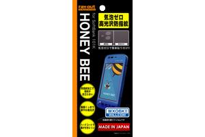 【HONEY BEE? SoftBank 101K/HONEY BEE? WILLCOM WX06K】気泡ゼロ高光沢防指紋保護フィルム