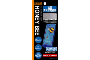 【HONEY BEE® SoftBank 101K/HONEY BEE® WILLCOM WX06K】抗菌高光沢防指紋保護フィルム