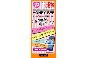 【HONEY BEE® SoftBank 101K/HONEY BEE® WILLCOM WX06K】オトナ女子向け保護フィルム