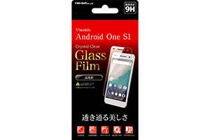 【Y!mobile Android One S1】液晶保護ガラスフィルム 9H 光沢 0.33mm