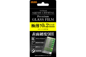 【SoftBank AQUOS CRYSTAL】9H光沢指紋防止ガラスフィルム  1枚入[光沢タイプ]