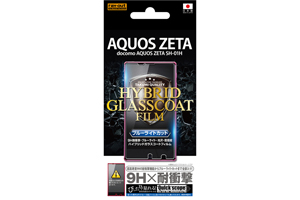 【AQUOS ZETA SH-01H】ブルーライトカット/9H耐衝撃・ブルーライト・光沢・防指紋ハイブリッドガラスコートフィルム 1枚入