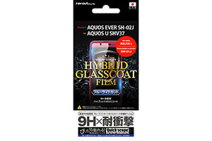 【AQUOS EVER/AQUOS U/Disney Mobile on docomo DM-01J/UQmobile AQUOS L】液晶保護フィルム 9H 耐衝撃 ブルーライトカット ハイブリッドガラスコート