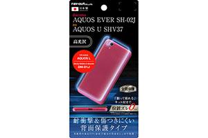 【AQUOS EVER/AQUOS U/Disney Mobile on docomo DM-01J/UQmobile AQUOS L】背面保護フィルム TPU 光沢 耐衝撃