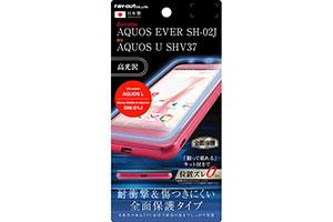 【docomo AQUOS EVER SH-02J/au AQUOS U SHV37/Disney Mobile on docomo DM-01J/UQmobile AQUOS L】液晶保護フィルム TPU 光沢 フルカバー 耐衝撃