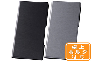 【docomo arrows NX F-02H】スリムレザーケース(合皮)