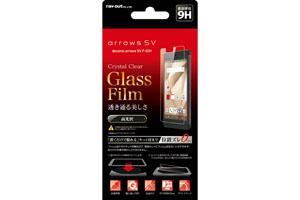 【docomo arrows SV F-03H/arrows M03】液晶保護ガラスフィルム 9H 光沢 0.33mm 貼付けキット付