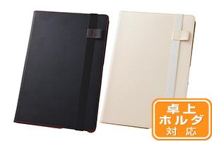 【arrows Tab M01T】[読売タブレット]ブックレザーケース(合皮)