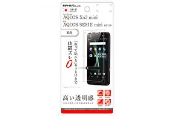 【Softbank AQUOS Xx3 mini/au AQUOS SERIE mini SHV38】液晶保護フィルム 指紋防止 光沢