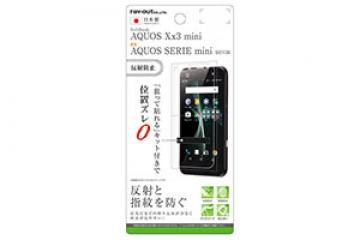 【Softbank AQUOS Xx3 mini/au AQUOS SERIE mini SHV38】液晶保護フィルム 指紋 反射防止