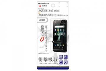 【Softbank AQUOS Xx3 mini/au AQUOS SERIE mini SHV38】液晶保護フィルム 耐衝撃 光沢