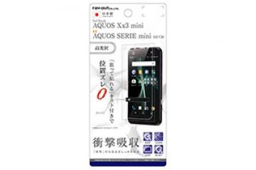 【AQUOS Xx3 mini/AQUOS SERIE mini】液晶保護フィルム 耐衝撃 光沢