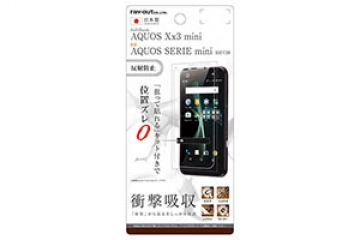 【Softbank AQUOS Xx3 mini/au AQUOS SERIE mini SHV38】液晶保護フィルム 耐衝撃 反射防止