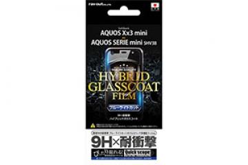 【Softbank AQUOS Xx3 mini/au AQUOS SERIE mini SHV38】液晶保護フィルム 9H 耐衝撃 ブルーライトカット ハイブリッドガラスコート