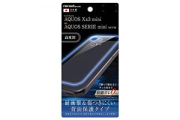 【AQUOS Xx3 mini/AQUOS SERIE mini】背面保護フィルム TPU 光沢 耐衝撃