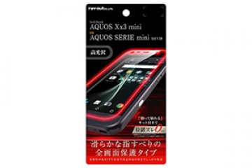 【AQUOS Xx3 mini/AQUOS SERIE mini】液晶保護フィルム TPU 光沢 フルカバー なめらか