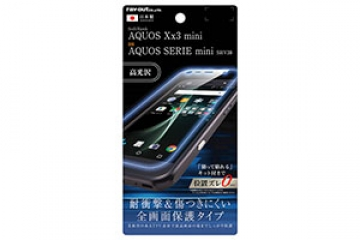 【Softbank AQUOS Xx3 mini/au AQUOS SERIE mini SHV38】液晶保護フィルム TPU 光沢 フルカバー 耐衝撃