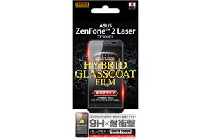 【ASUS ZenFone 2 Laser ZE500KL】高光沢タイプ/9H耐衝撃・光沢・防指紋ハイブリッドガラスコートフィルム 1枚入