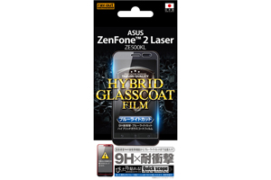 【ASUS ZenFone 2 Laser ZE500KL】ブルーライトカット/9H耐衝撃・ブルーライト・光沢・防指紋ハイブリッドガラスコートフィルム 1枚入