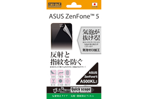 【Asus ZenFone 5 A500KL】反射・指紋防止フィルム 1枚入[反射防止タイプ]