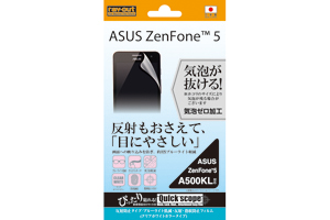 【Asus ZenFone 5 A500KL】ブルーライト低減・反射・指紋防止フィルム(クリアホワイトカラータイプ)  1枚入[反射防止タイプ]