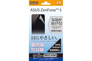 【Asus ZenFone 5 A500KL】ブルーライト低減・光沢指紋防止フィルム(クリアホワイトカラータイプ) 1枚入[高光沢タイプ]