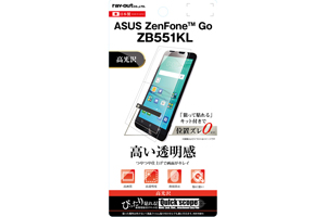 【ASUS ZenFone Go ZB551KL】液晶保護フィルム 指紋防止 光沢