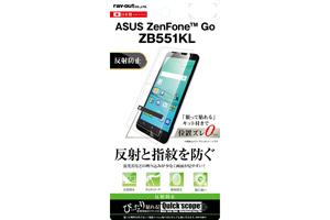 【ASUS ZenFone Go ZB551KL】液晶保護フィルム 指紋 反射防止