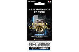 【ASUS ZenFone Go ZB551KL】液晶保護フィルム 9H 耐衝撃 ブルーライトカット ハイブリッドガラスコート