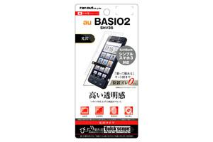 【au BASIO 2 SHV36/SoftBank シンプルスマホ3】液晶保護フィルム 指紋防止 光沢