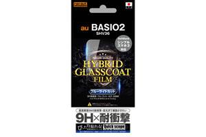 【au BASIO 2 SHV36/SoftBank シンプルスマホ3】液晶保護フィルム 9H 耐衝撃 ブルーライトカット ハイブリッドガラスコート