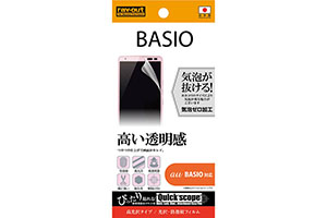 【au BASIO】高光沢タイプ/光沢・防指紋フィルム 1枚入