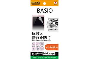 【au BASIO】反射防止タイプ/反射防止・防指紋フィルム 1枚入