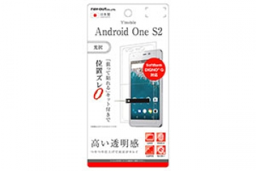 【Y!mobile Android One S2/SoftBank DIGNO® G】液晶保護フィルム 指紋防止 光沢