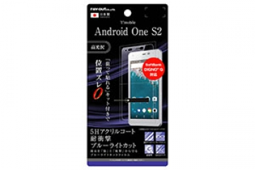 【Y!mobile Android One S2/SoftBank DIGNO® G】液晶保護フィルム 5H 耐衝撃 ブルーライトカット アクリルコート 高光沢