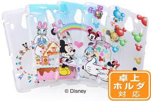 【Disney Mobile on docomo F-03F】ディズニー・シェルジャケット