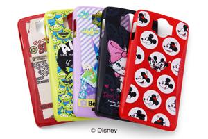 【Disney Mobile on docomo N-03E】ディズニーキャラクター・シェルジャケット