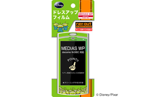 【MEDIAS WP docomo N-06C】ディズニーキャラクター・ドレスアップフィルム