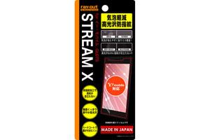 【イー・モバイル STREAM X GL07S】気泡軽減高光沢防指紋保護フィルム 1枚入