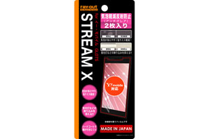 【イー・モバイル STREAM X GL07S】気泡軽減反射防止保護フィルム(アンチグレア) 2枚入