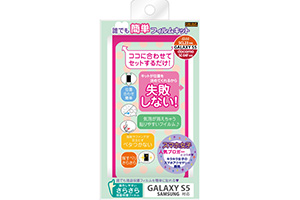 【docomo GALAXY S5 SC-04F/au GALAXY S5 SCL23】スマホ女子・さらさらフィルム(フィルム貼り付け用キット)