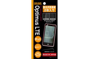 【docomo Optimus LTE L-01D】高光沢防指紋保護フィルム 2枚入