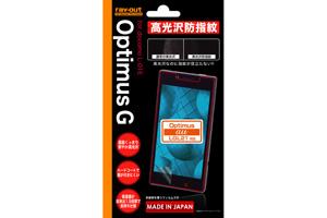 【docomo Optimus G L-01Eau Optimus G LGL21】高光沢防指紋保護フィルム 1枚入