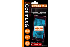 【docomo Optimus G L-01E】高光沢防指紋保護フィルム 2枚入