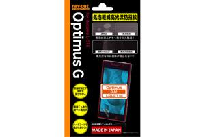 【docomo Optimus G L-01Eau Optimus G LGL21】気泡軽減高光沢防指紋保護フィルム 1枚入