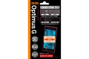 【docomo Optimus G L-01Eau Optimus G LGL21】気泡軽減高光沢防指紋保護フィルム 2枚入